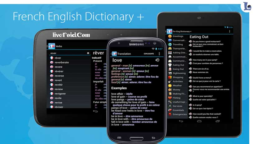 French English Dictionary + دانلود فرهنگ لغت فرانسوی انگلیسی اندروید (فول)