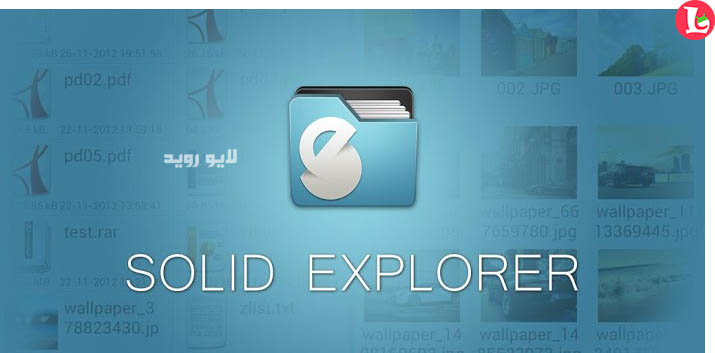 Solid Explorer File Manager FULL – مدیریت فایل اندروید + پلاگین ها